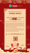<font color='#FF0000'>2020 Chinese Spring Festival Holiday Notice</font>